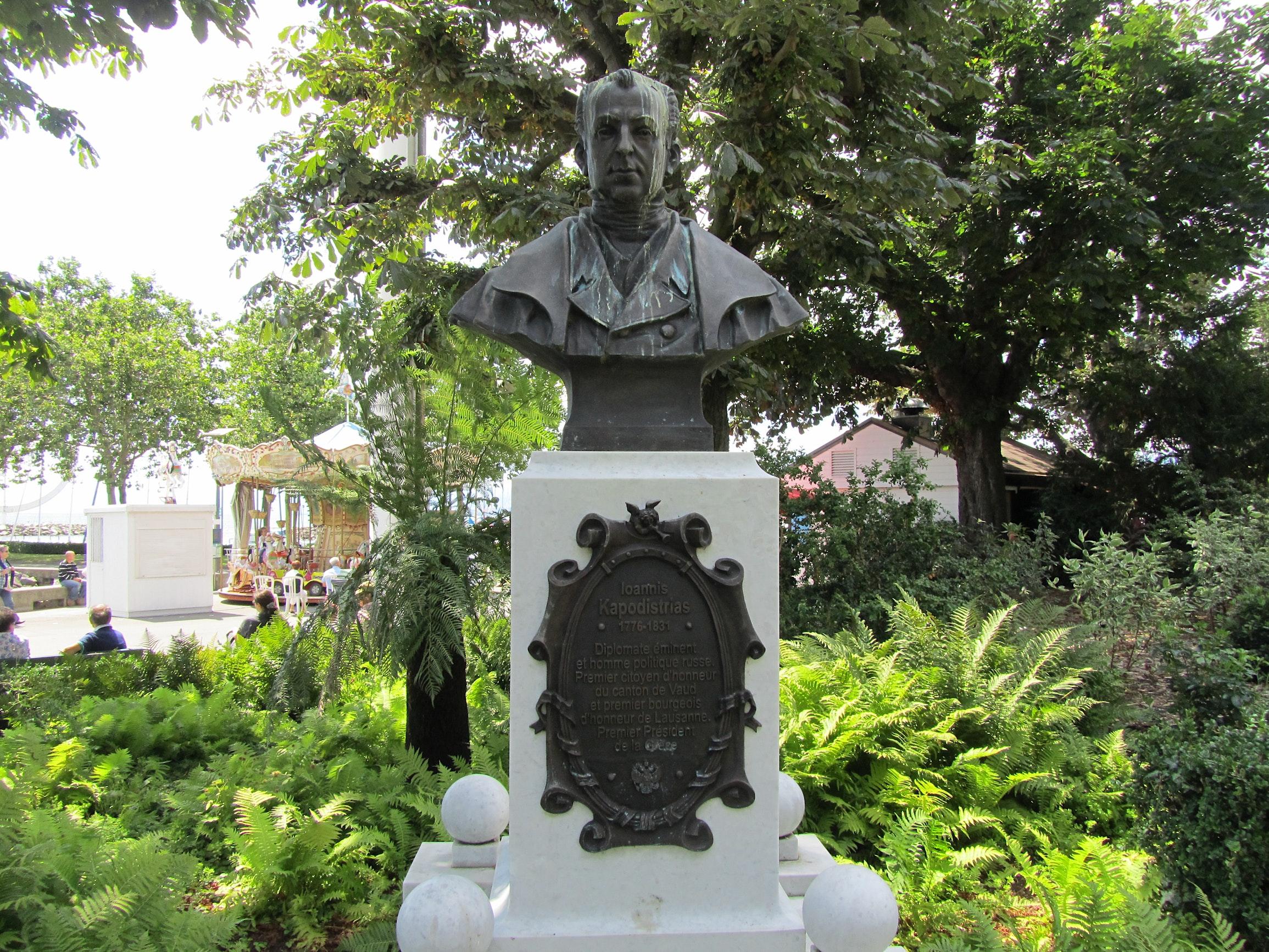 Image result for Kapodistrias lausanne
